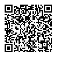 The QR code posted inside the letter